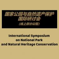 International Symposium on National Park and Natural Heritage Conservation